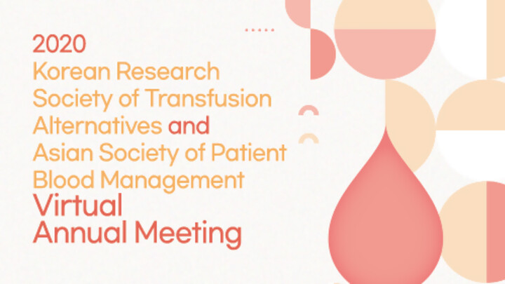 Registration of 2020 KRSTA and ASPBM Virtual Annual Meeting