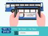 배너_이벤트_버스광고인증.png