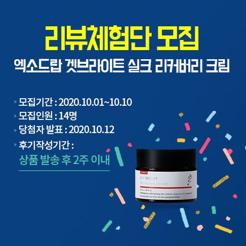 201012_모바일_10월포토영상베스트리뷰찾아요 - 리스트용.jpg