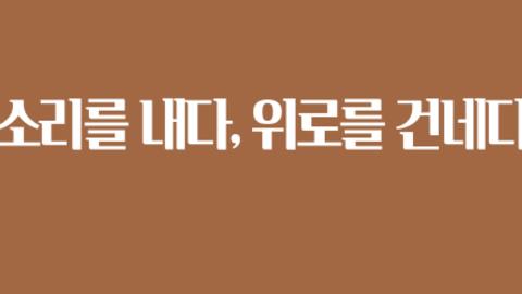 썸-심리상담-1.png