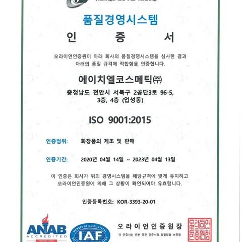 ISO 90012015.jpg