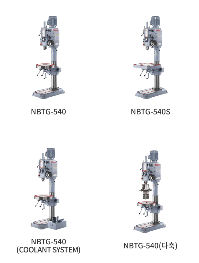 NBTG-540-gallery-m.jpg