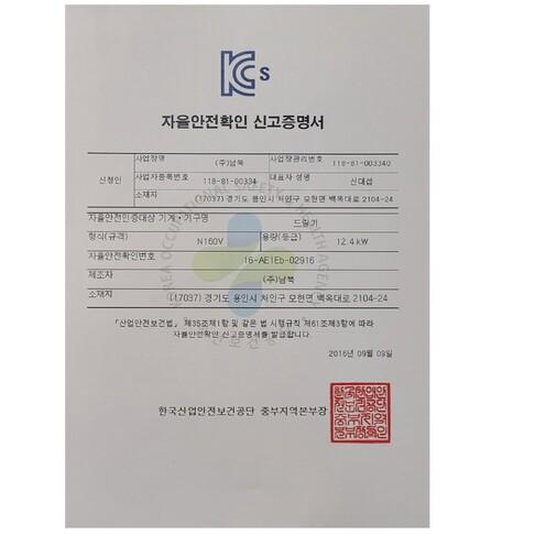 KCS16_N160V.jpg
