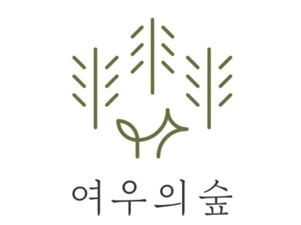 여우의숲_로고_white.jpg