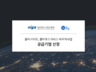 news-클라우드공곱기업.png