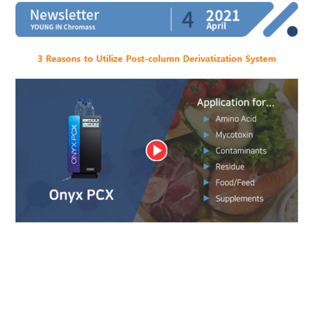 Homepage_e-DM_thumnail_OnyxPCX.jpg