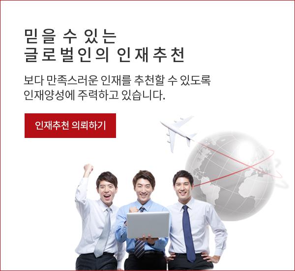 main_banner02_m.jpg