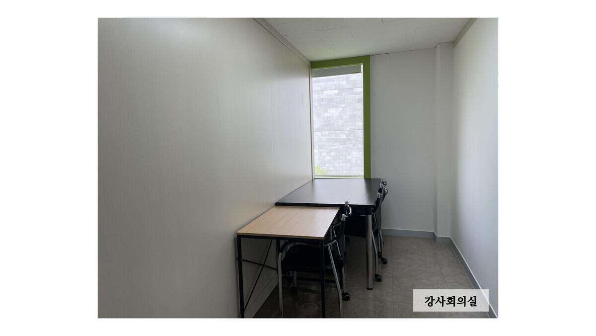 강사휴게실.jpg