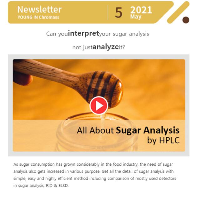 Homepage_e-DM_thumnail_sugar_analysis.jpg