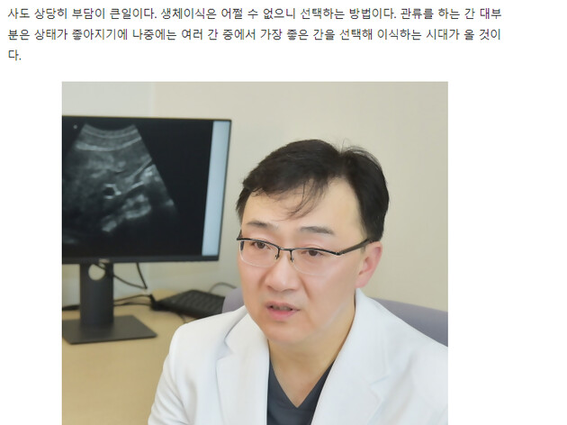 health.chosun.com_site_data_html_dir_2021_04_23_2021042302078.bmp