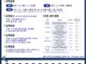 3000디지털 변화 추진자 과정 안내문_최종.png