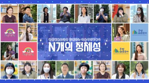 예고편 썸네일_크기축소.png