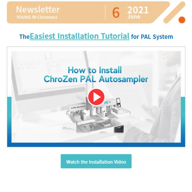 Homepage_e-DM_thumnail_PAL_Installation.jpg