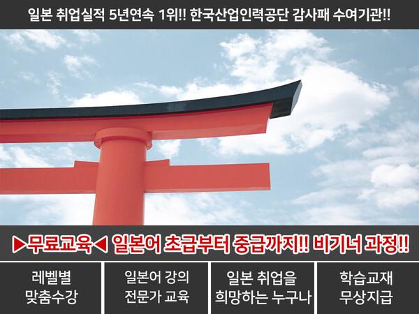 2021일본어 비기너반 -목록.jpg