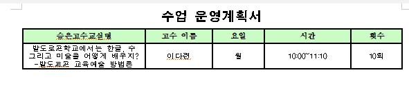 9-11월 1수정.PNG