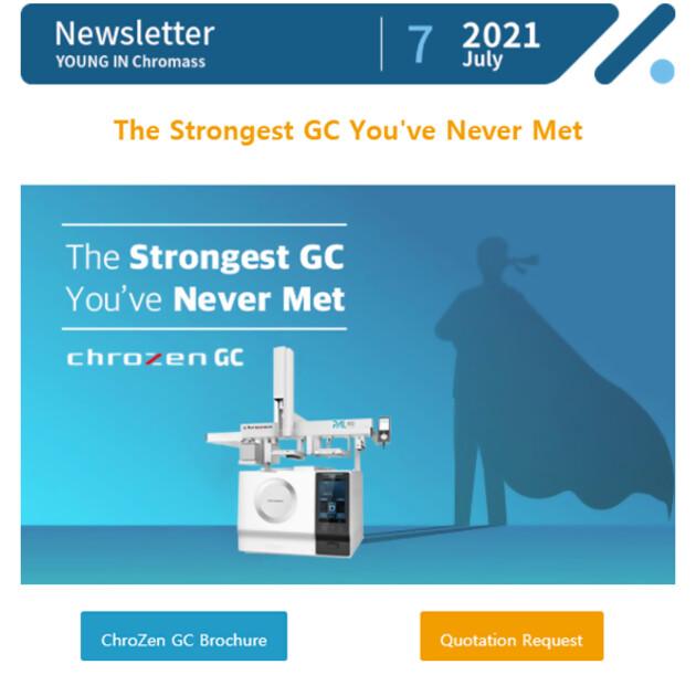 Homepage_e-DM_thumnail_Strongest_GC.jpg