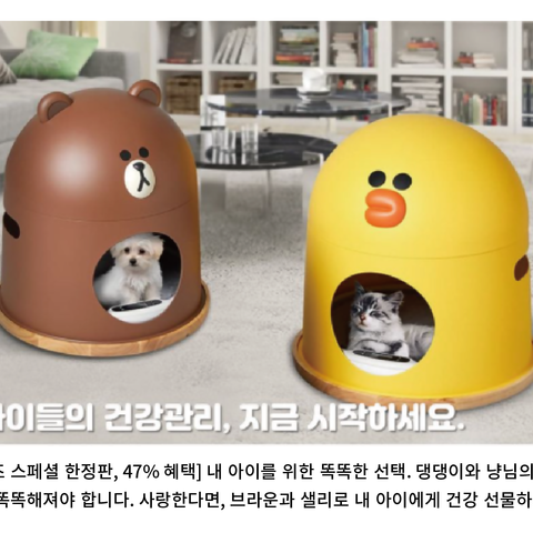 가전 활용사례_열사람-01.png