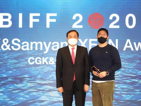 BIFF2020AWARD_CGK&삼양XEEN상_수상자.JPG