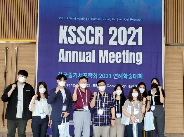 2021KSSCR단체.jpg