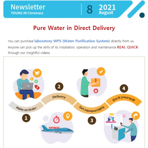 Homepage_e-DM_thumnail_aquapuri_maintenance.jpg