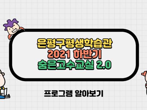 8월 기획기사 썸네일(대표이미지)_허지원.png