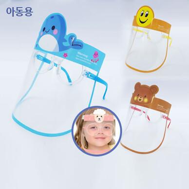 페이스쉴드-안경형[아동용]