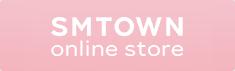 SMTOWN online store