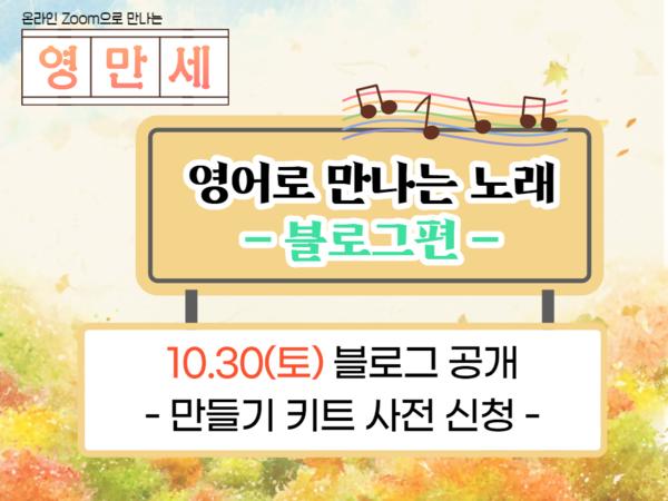 영만노10월.png