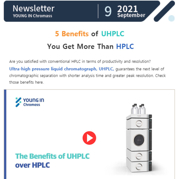 Homepage_e-DM_thumnail_HPLCvsUHPLC.jpg