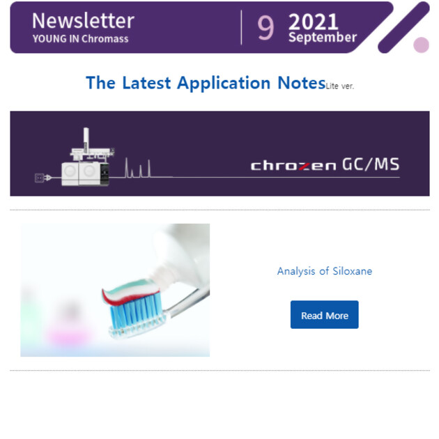 Homepage_e-DM_thumnail_GCMS_applications.jpg