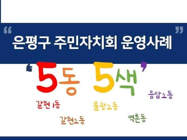 3-1 썸네일(수정).JPG
