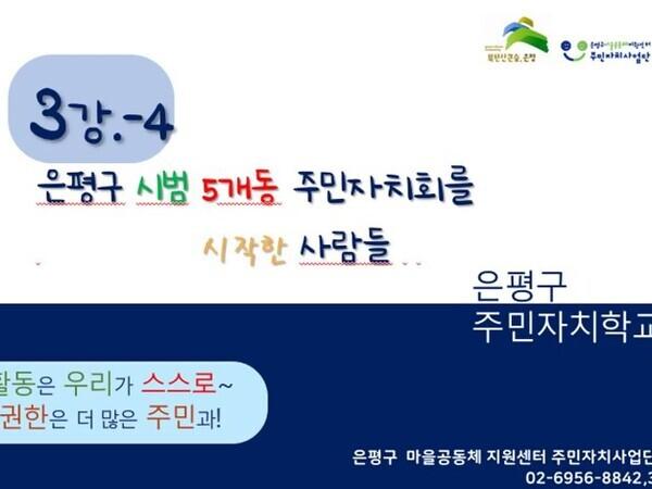 3-4 썸네일(수정).JPG