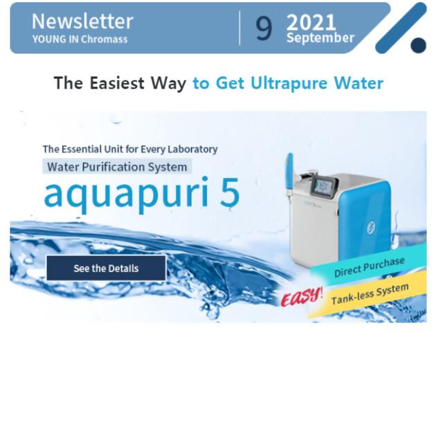 Homepage_e-DM_thumnail_aquapuri_full.jpg