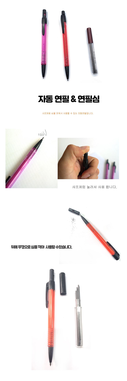 자동연필-+-연필심-상세.jpg