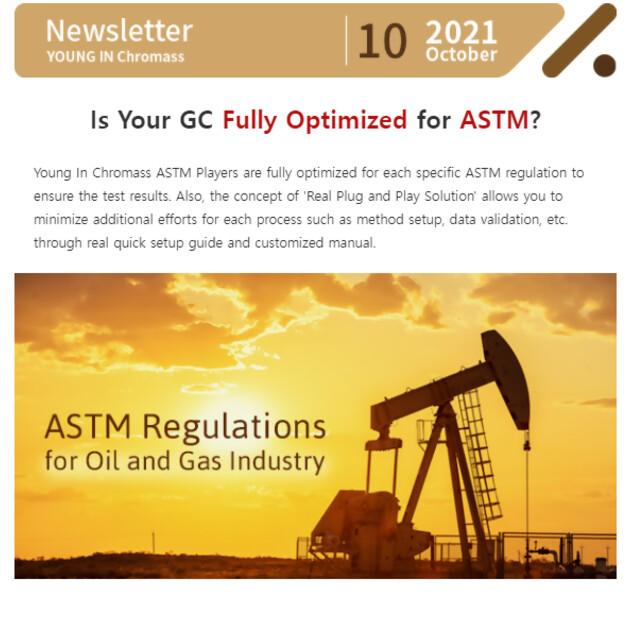 Homepage_e-DM_thumnail_ASTM_Players.jpg