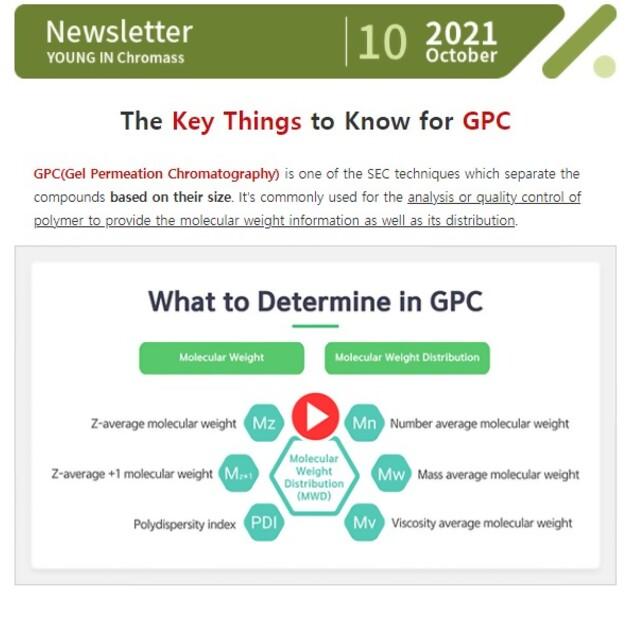Homepage_e-DM_thumnail_GPC.jpg