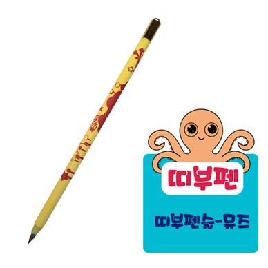 [주문제작]띠부펜슬-뮤즈